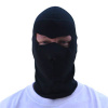 Coolmax Balaclava Extreme, FULL Mask, Solid Black - ATV Riders   Ultimate Cold Weather Protection